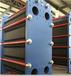 上海艾保厂家全国直销地源热泵空调换热器中央空调专用换热器地热专用板式换热器