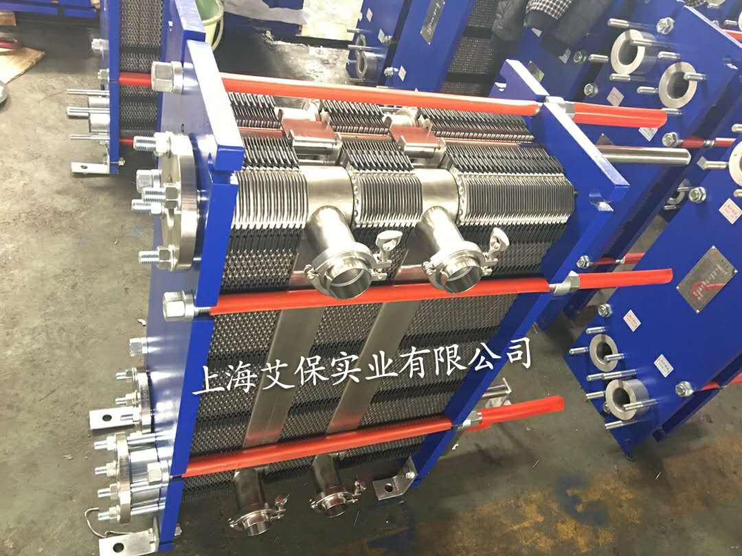 厂家直销食品级不锈钢阿法拉伐板式换热器牛奶巴氏杀菌机换热器饮料加工专用换热器