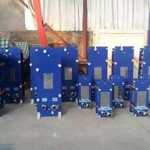 上海艾保实业有限公司厂家直销商场采暖专用换热器超市制冷专用换热器