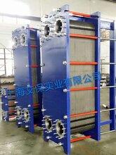 上海艾保厂家直销阿法拉伐板式换热器食品级阿法拉伐换热器
