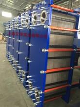 上海艾保板式换热器锅炉配套专用换热器热力热水专用换热器