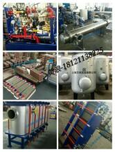 上海艾保中央空调采暖供暖专用换热机组低温差空调专用换热器设备