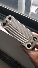 厂家生产直销板式换热器壁挂炉地暖换热器暖气过水热设备冷凝器蒸发器加热器设备
