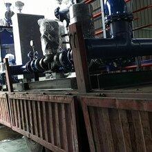 大楼中央空调供暖热交换机组水水板式换热器热交换器