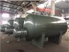 上海艾?;Q熱器煉油、船舶熱交換器民用建筑熱水供應容積式換熱器