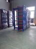 电镀液板式换热器环保设备配套换热器电镀设备换热器电泳漆降温板式换热器