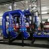 汽水板式换热机组厂家