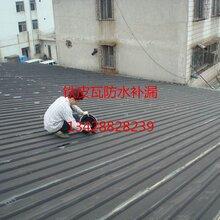 广州经济开发区防水补漏,广州钢结构厂房防水补漏防腐防锈翻新