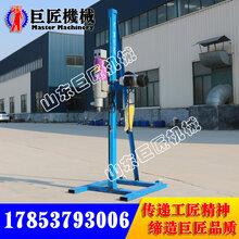 浙江4000W座架式小型民用电动打井机