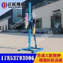 江西省南昌4000W座架式小型民用电动打井机山东巨匠牌厂家直销价格