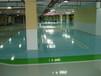 河源市源城区环氧地坪漆工程公司