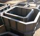 整体化粪池模具-农村三格化粪池模具-振通模具