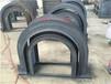 高铁U型槽模具-U型槽钢模具-振通模具