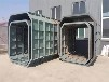 水泥化粪池钢模具-家庭化粪池模具-振通模具