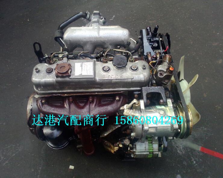 五十铃人货车柴油bj493z1q五十铃jx4934jb1发动机