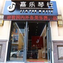 丹东嘉乐琴行音乐培训、乐器销售出租保养