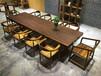 茶桌餐桌办公桌洽谈桌非洲花梨木奥坎实木大板