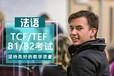 上海零基礎學法語、專注輸出教練結合