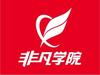 上海網頁制作培訓機構那家好、帶你掌握網頁設計流程