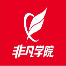 上海电商运营培训机构、网络营销培训、轻松学开网店