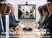 供应黄页88西安华为视频会议中兴视频会议西安思科视频会议西安宝利通视频会议