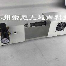 ?#25105;?#29260;JY-B20超声波电缆剥线机,超声波矿物电缆剥线机图片
