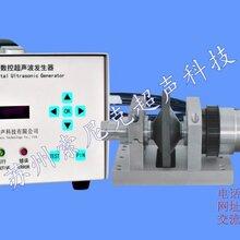 超声波无缝缝纫机芯超声波压花机厂家低价直销图片