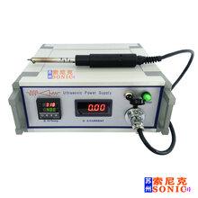 嘉音牌JY-D15超声波电洛铁,超声波电烙铁说明书图片