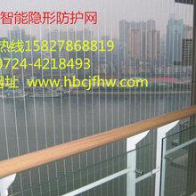 厂家直销泗县楚居正装隐形防护网骨架图片