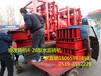 山東宏發磚機銷售小型空心磚機