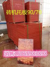 空心砖托板厂家价格图片