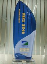 河南郑州英轩柠檬酸钠批发商图片