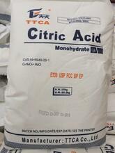 河南信阳英轩柠檬酸钠价格图片