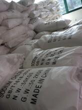 甘肃内蒙兰太氯酸钠市场报价图片