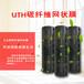 韩国碳纤维网状膜批发中国总代理高档膜