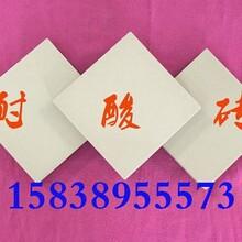 海量热销甘肃陇南耐酸砖/耐酸胶泥111图片