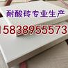 江苏扬州环氧胶泥粘接耐酸砖厂家硕通