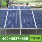 多晶硅太阳能板厂家多晶硅太阳能板价格多晶硅太阳能板图片