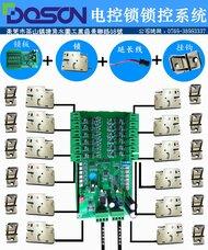 智能柜电控锁,寄存柜锁板,12门锁板,智能柜锁板