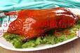 正宗口味v北京脆皮烤鸭加盟