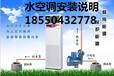 苏州水空调,苏州厂房环保降温设备安装销售