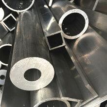 6063國標鋁管6061國標鋁管厚壁加工鋁管圖片