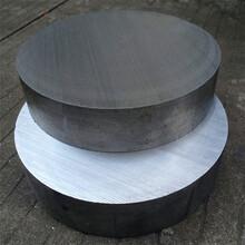 直径270mm7075大铝棒切割图片