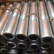 6063厚壁鋁管易車削好氧化鋁管6061鋁管圖片