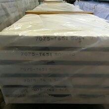 7075T6超宽铝排硬质铝排切割铝排铝块图片