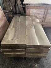 QAL9-4耐磨铝青铜板模具超硬铝青铜板图片