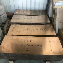C17200模具加优游注册平台铍铜板高强度硬质铍铜板图片