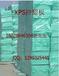 惠阳XPS挤塑板厂家批发惠东挤塑板批发隔音挤塑板批发