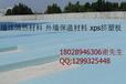 惠阳XPS挤塑板厂家批发惠东隔热挤塑板批发博罗隔音挤塑板