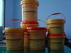 潍坊开瑞有机硅橡胶防水涂料,优质防水涂料,质量有保证